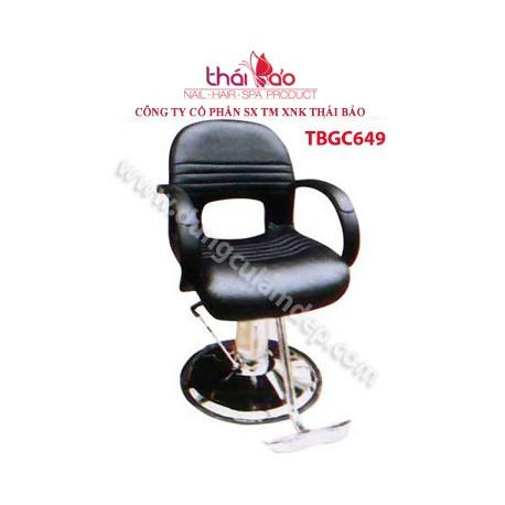 Haircut Seat TBGC649