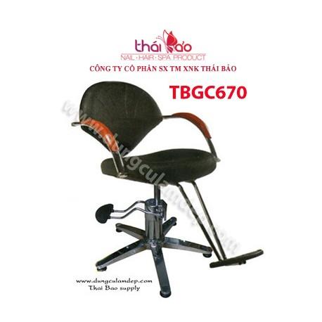 Haircut Seat TBGC670